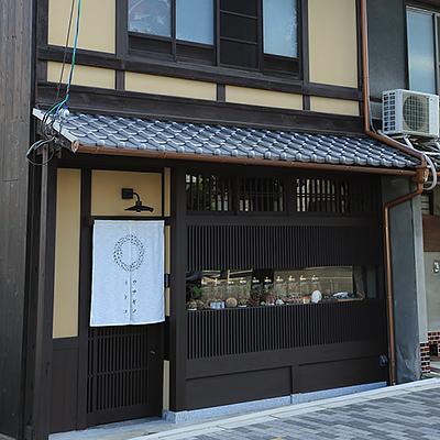 外観 : 御池通沿いの南側に当宿がございます。京町家の風情を残した建物です。