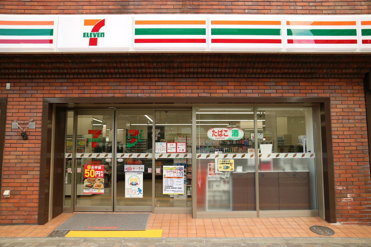 セブンイレブン京都西大路御池店