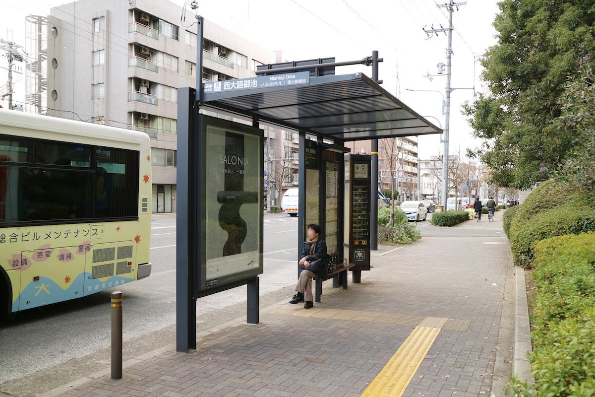 京都市バス・京都バス「西大路御池停」