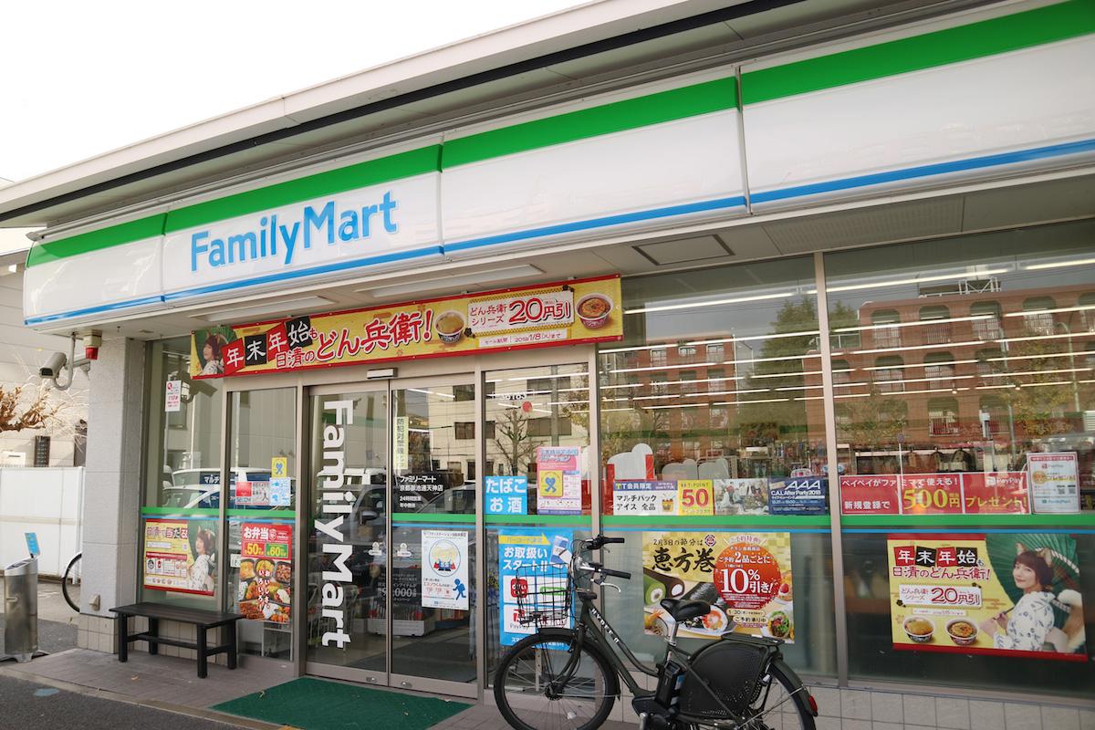 ファミリーマート京都御池通天神店